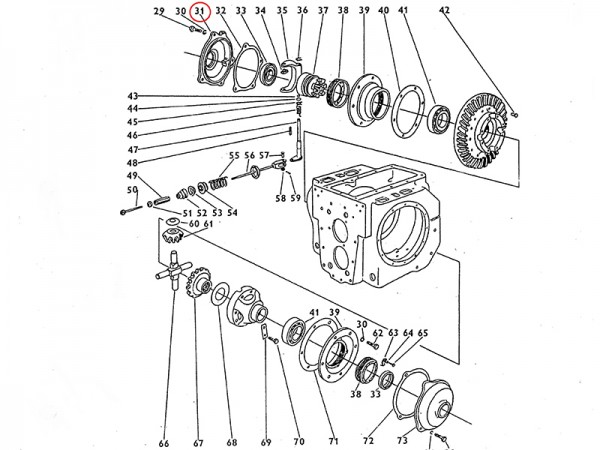Deckel für Ausgleichsgetriebesperre Getriebe Zetor UR1 NEU